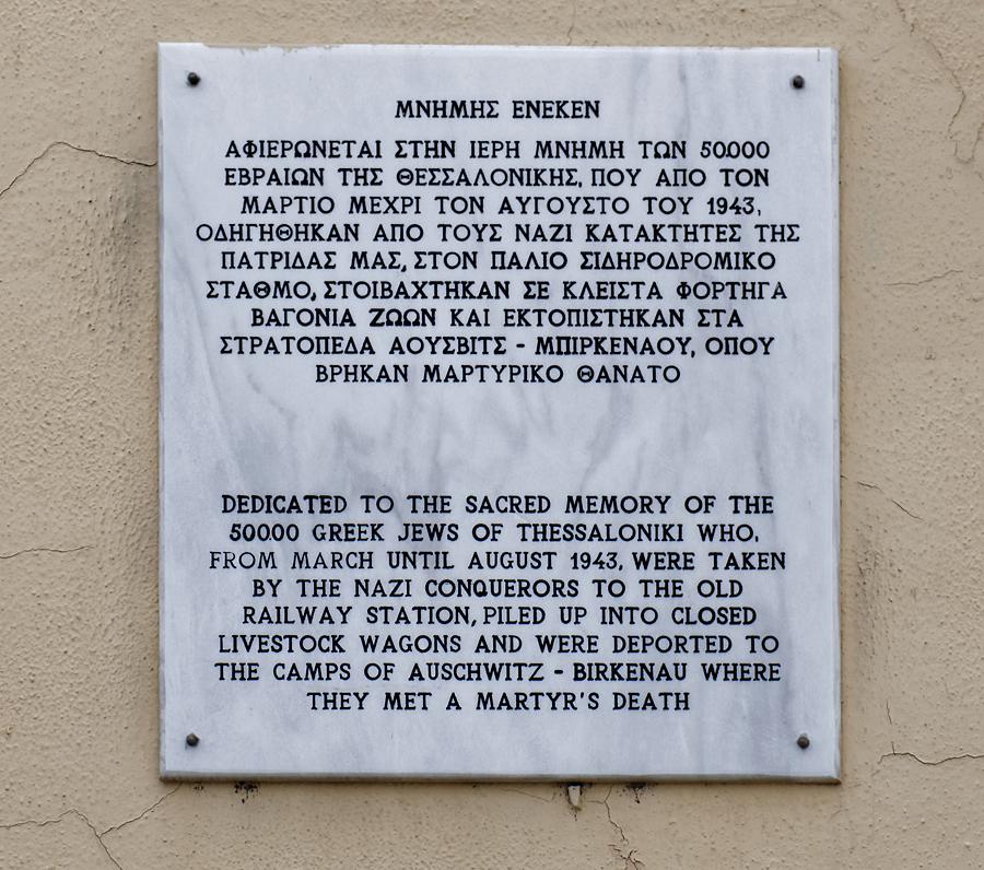 2015_11_29 Thessaloniki_02_900